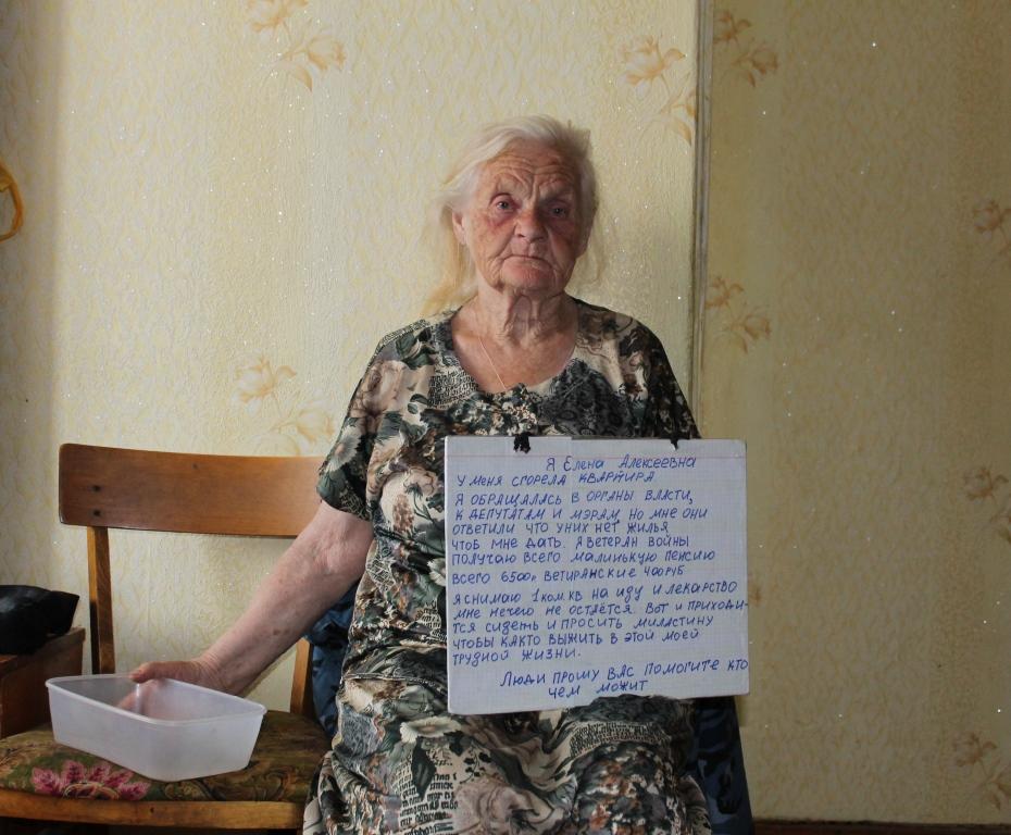 Знайомства С Бабушками