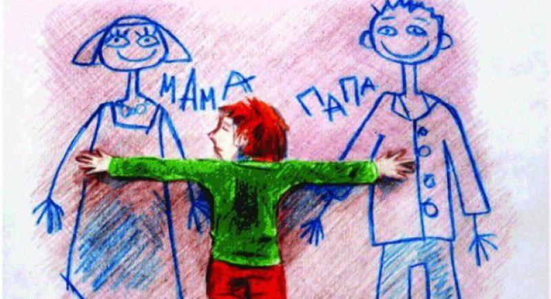они усыновление детей инвалидов мотивация родителей собственная история