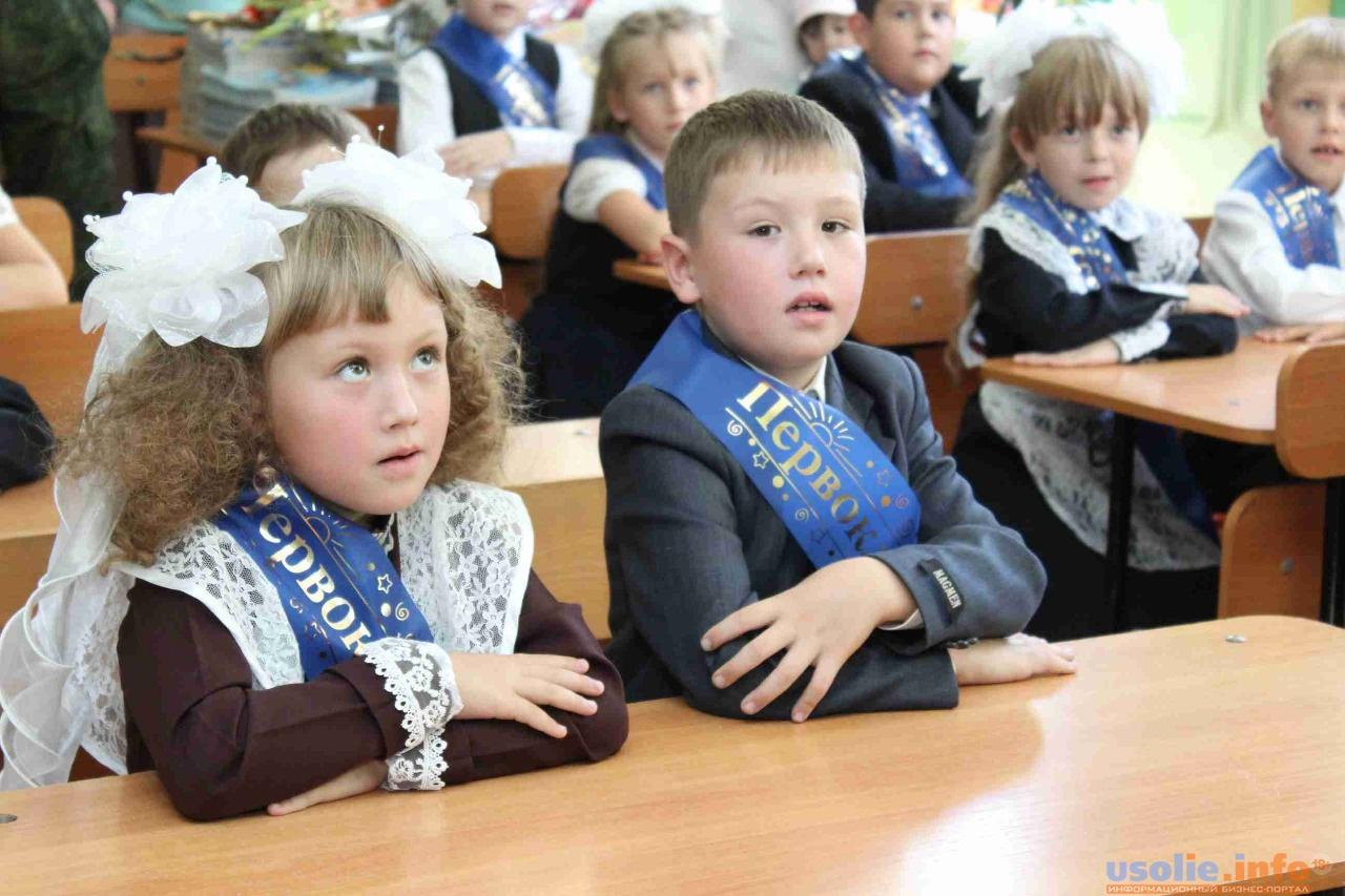 Смешные дети на 1 сентября фото