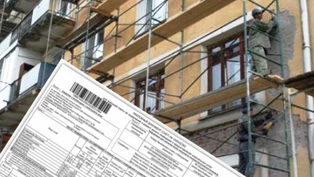 Жителей ветхих домов хотят освободить от взносов на капремон.