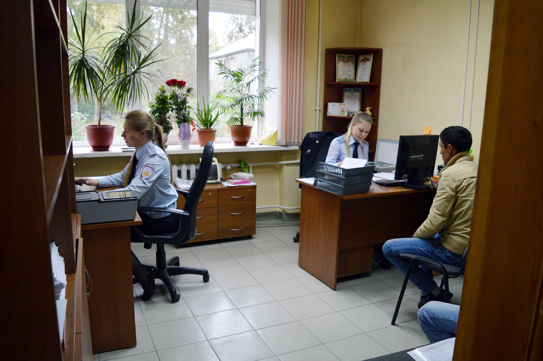 Подать документы на загранпаспорт новослободская