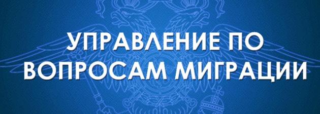 Брянск подать документы на загранпаспорт