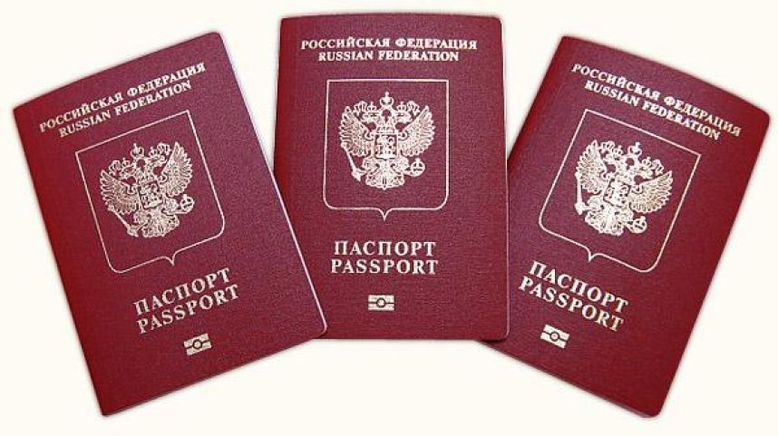 Загранпаспорт подать документы онлайн
