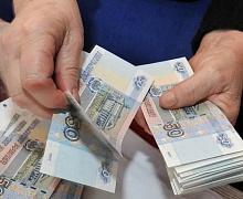 На сколько вырастет размер пенсий в 2018 году?